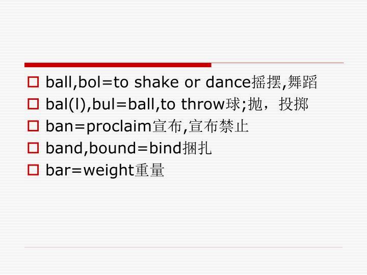 ball,bol=to shake or dance