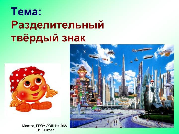 download Микроволновые технологии в телекоммуникационных системах: Учебное пособие 2003