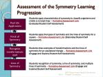 assessment of the symmetry learning progression
