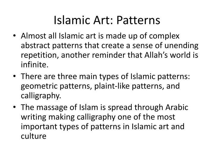 Islamic Art: Patterns