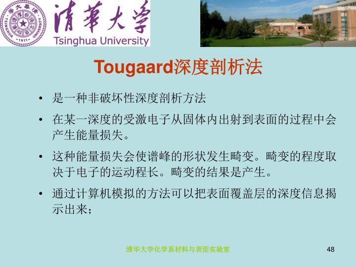 Tougaard