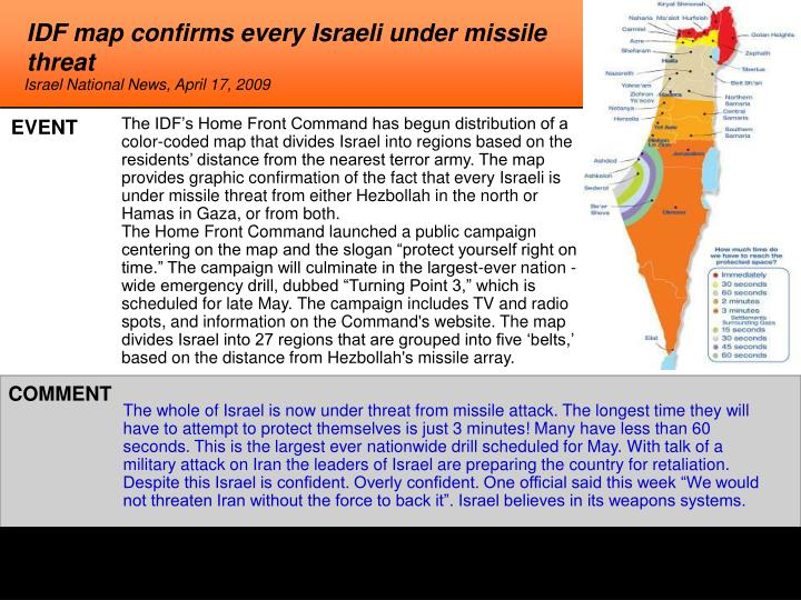 IDF map confirms every Israeli under missile                threat