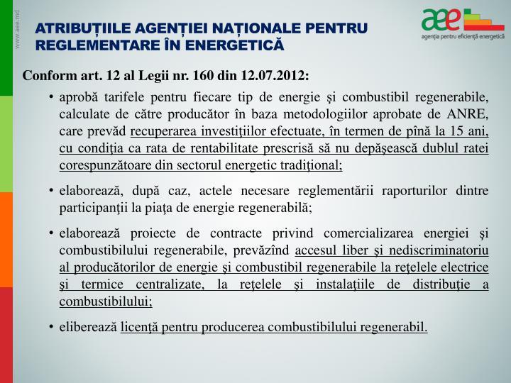 Atribuțiile Agenției naționale pentru reglementare în energetică