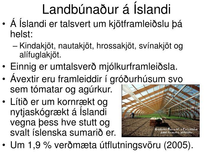 Landbúnaður á Íslandi