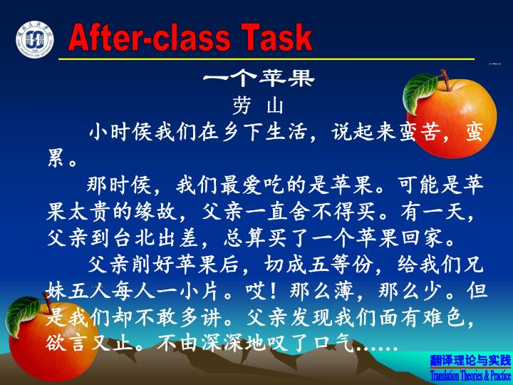 After-class Task