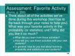 assessment favorite activity burns p 200