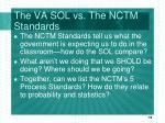 the va sol vs the nctm standards