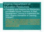 virginia department of education resources