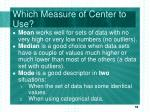 which measure of center to use
