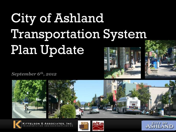 City of ashland transportation system plan update