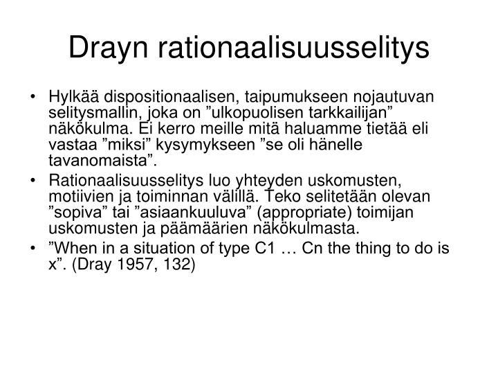 Drayn rationaalisuusselitys