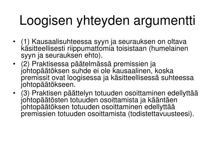 Loogisen yhteyden argumentti