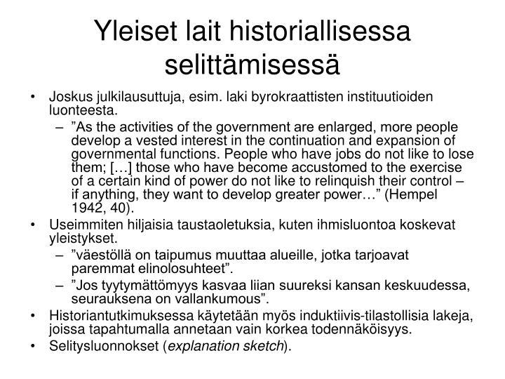 Yleiset lait historiallisessa selittämisessä