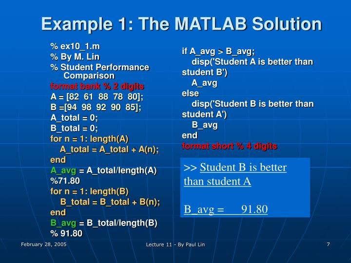 Example 1: The MATLAB Solution