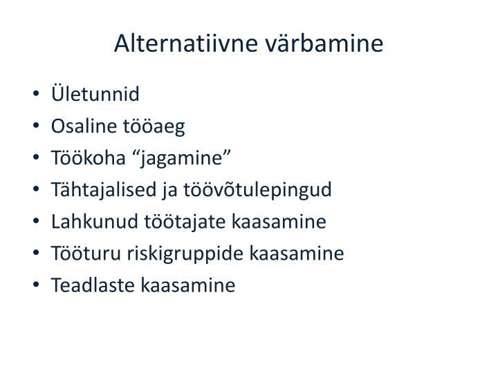 Alternatiivne värbamine
