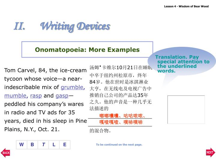 Onomatopoeia: More Examples