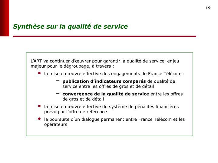 Synthèse sur la qualité de service