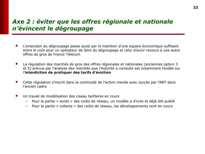 Axe 2 : éviter que les offres régionale et nationale n'évincent le dégroupage