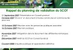 rappel du planning de validation du scot