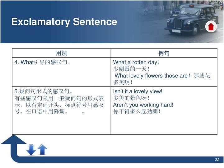 Exclamatory Sentence