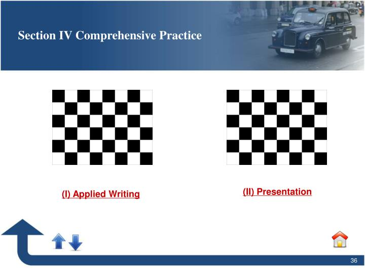 Section IV Comprehensive Practice