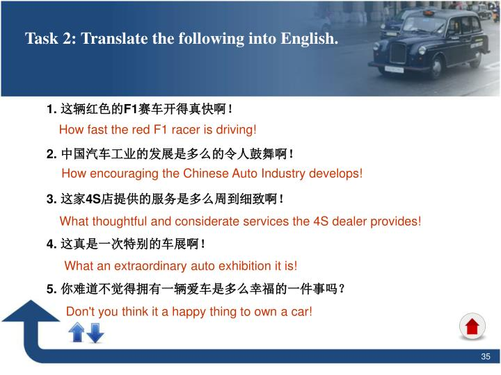 Task 2: Translate the following into English.