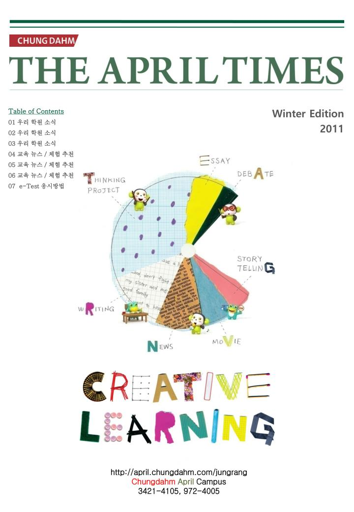 Winter edition 2011