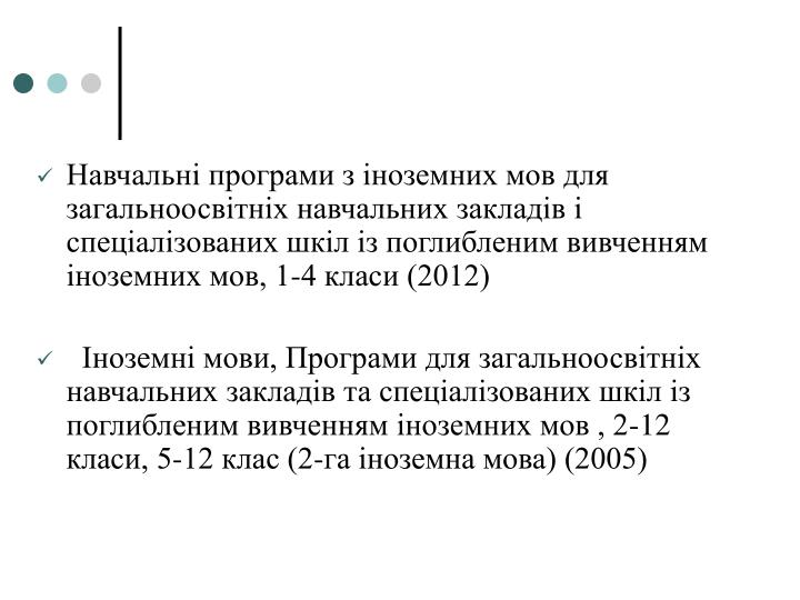 , 1-4  (2012)