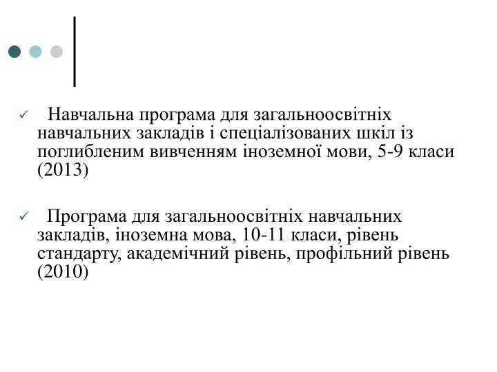 , 5-9  (2013)