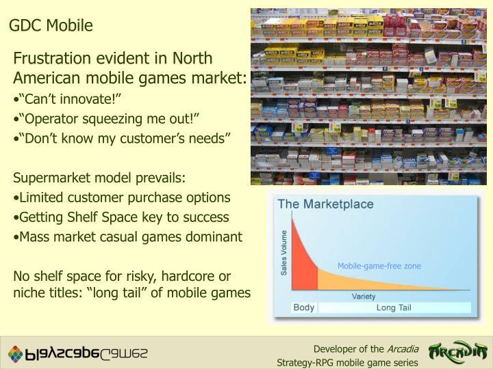 GDC Mobile