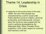 theme 14 leadership in crisis