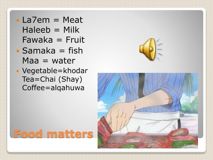 La7em = Meat