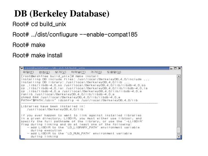 DB (Berkeley Database)
