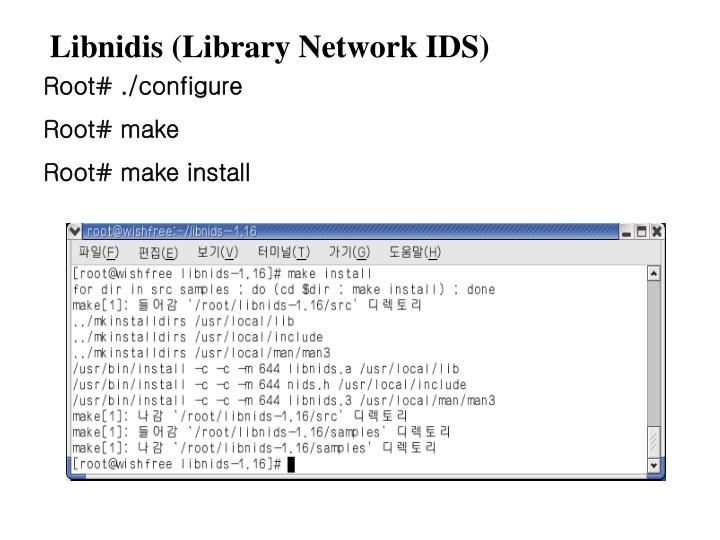 Libnidis (Library Network IDS)