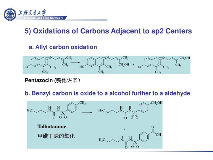 5) Oxidations of Carbons Adjacent to sp2 Centers