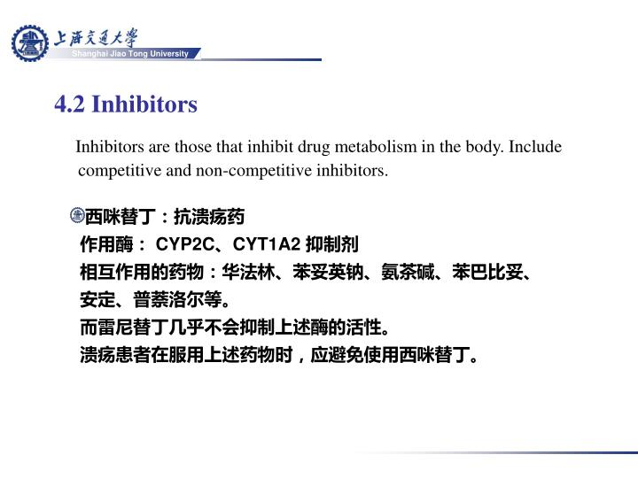 4.2 Inhibitors