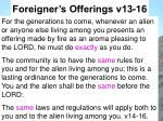 foreigner s offerings v13 16