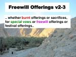 freewill offerings v2 3