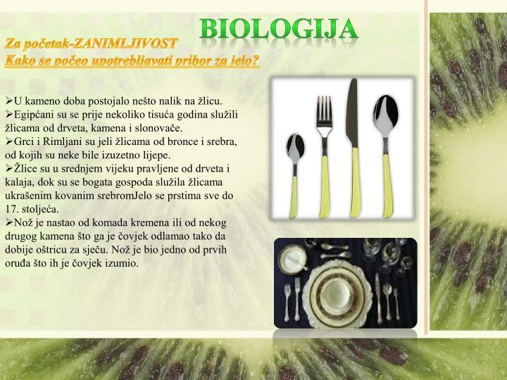 BIOLOGIJA