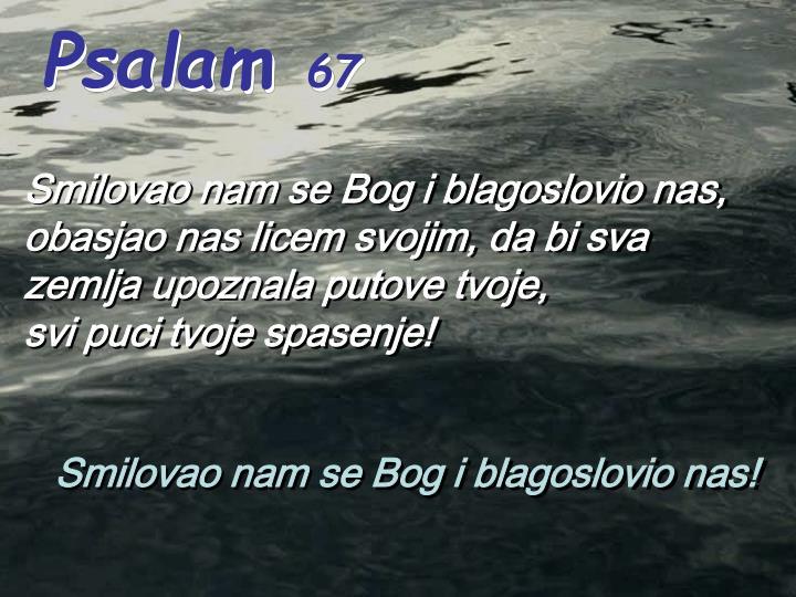 Psalam