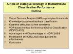 a role of dialogue strategy in multiattribute classification performance outline