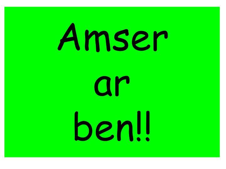 Amser