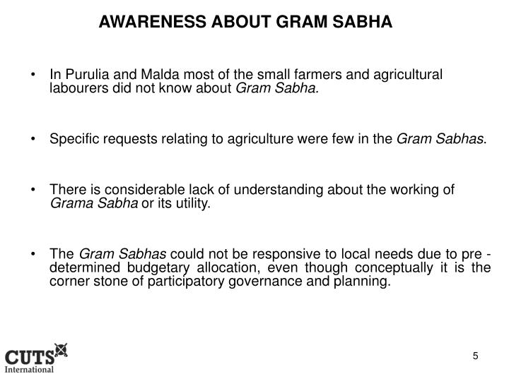 AWARENESS ABOUT GRAM SABHA