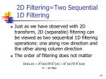 2d filtering two sequential 1d filtering