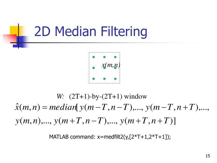 2D Median Filtering