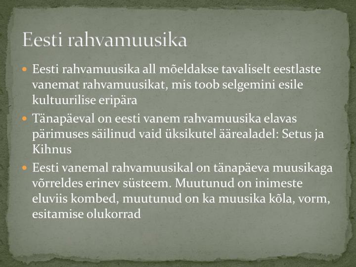 Eesti rahvamuusika