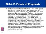 2014 15 points of emphasis6