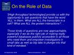 on the role of data