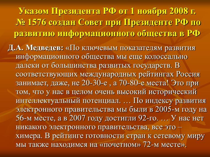 1  2008 .