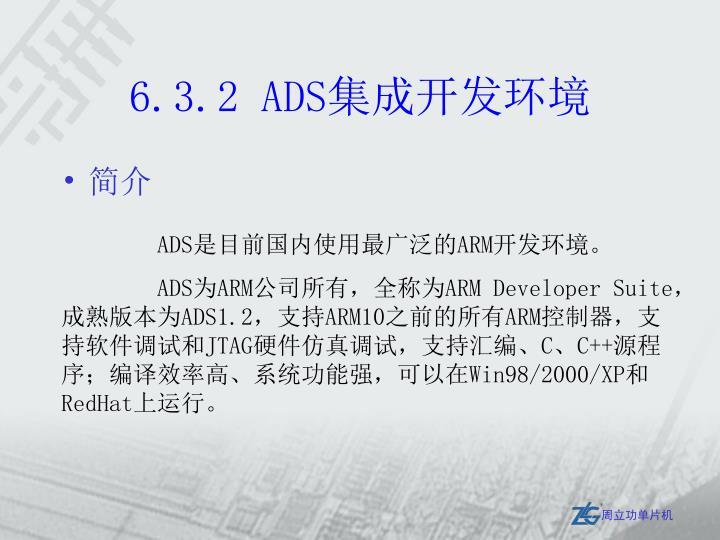 6.3.2 ADS